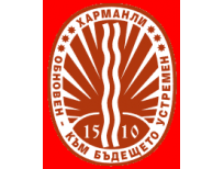 Община Харманли